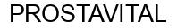 Международный товарный знак №1004321 PROSTAVITAL