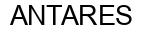 Международный товарный знак №1005544 ANTARES