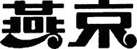 Международный товарный знак №1018410