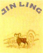 Международный товарный знак №1044775 JIN LING
