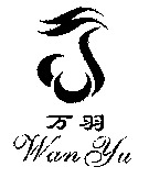 Международный товарный знак №1049500 Wan Yu WAN YU
