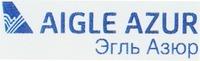 Международный товарный знак №1192715 AIGLE AZUR AVIA COMPANIA.