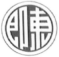 Международный товарный знак №1241375 JI DONG