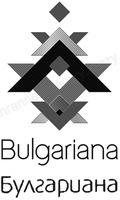 Международный товарный знак №1248190 Bulgariana Bulgariana