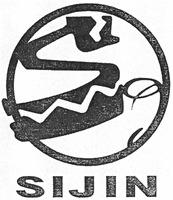 Международный товарный знак №1280978 SIJIN