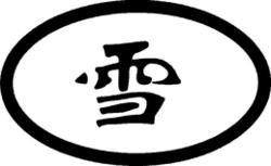 Международный товарный знак №1376516 XUE.