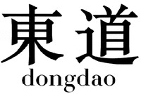 Международный товарный знак №1380431 dongdao dongdao