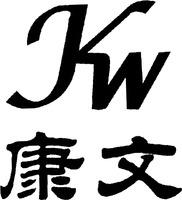 Международный товарный знак №1386241 Kw Kangwen.