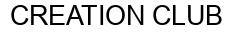 Международный товарный знак №1408203