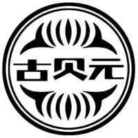 Международный товарный знак №1433971 Gu Bei Yuan.