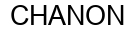 Международный товарный знак №1571326 CHANON