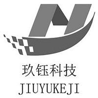 Международный товарный знак №1578558 JIUYUKEJI JIU YU KE JI