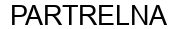 Международный товарный знак №1579670 PARTRELNA
