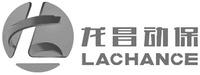 Международный товарный знак №1583075 LACHANCE Long, Chang, Dong, Bao.