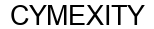Международный товарный знак №1588191 CYMEXITY