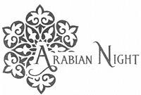 Международный товарный знак №1588810 ARABIAN NIGHT