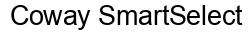 Международный товарный знак №1588767 Coway SmartSelect