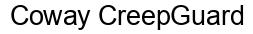 Международный товарный знак №1588773 Coway CreepGuard