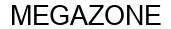 Международный товарный знак №1592497 MEGAZONE