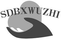 Международный товарный знак №1593653 SDBXWUZHI