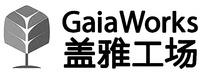 Международный товарный знак №1593604 GaiaWorks GAI YA GONG CHANG.