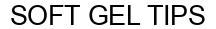 Международный товарный знак №1595398 SOFT GEL TIPS