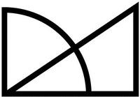 Международный товарный знак №1596212