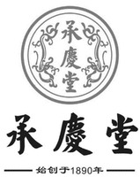 Международный товарный знак №1598426 Cheng Qing Tang Cheng Qing Tang Shi Chuang Yu Nian