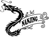 Международный товарный знак №1598429 NANJING