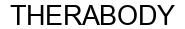 Международный товарный знак №1602171 THERABODY