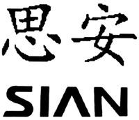 Международный товарный знак №1603674 SIAN SIAN.