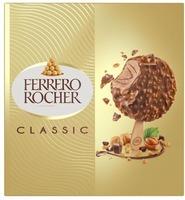 Международный товарный знак №1604172 FERRERO ROCHER CLASSIC