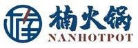Международный товарный знак №1607578 NANHOTPOT NAN HUO GUO