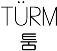 Международный товарный знак №1608036 TÜRM Turm
