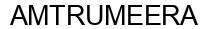 Международный товарный знак №1608034 AMTRUMEERA