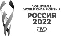 Международный товарный знак №1609187 VOLLEYBALL WORLD CHAMPIONSHIP 2022 FIVB