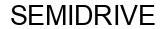 Международный товарный знак №1609327 SEMIDRIVE