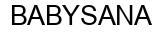 Международный товарный знак №340353 BABYSANA