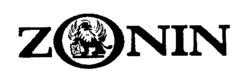 Международный товарный знак №492352 ZONIN