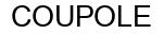 Международный товарный знак №546663 COUPOLE