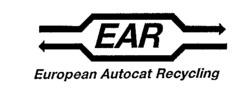 Международный товарный знак №559747 EAR
