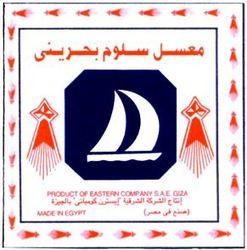 Международный товарный знак №783006 MEASEL - SALOM - BAHRINY.
