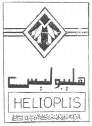 Международный товарный знак №783184 HELIOPLIS HELIOPLIS.
