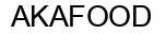 Международный товарный знак №784656 AKAFOOD