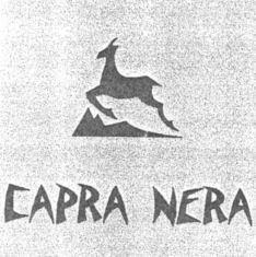 Международный товарный знак №786957 CAPRA NERA
