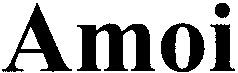 Международный товарный знак №810142 Amoi