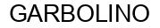 Международный товарный знак №811122 GARBOLINO