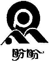 Международный товарный знак №811426 Pan Pan.