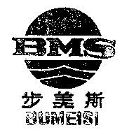 Международный товарный знак №945411 BMS BUMEISI BU MEI SI