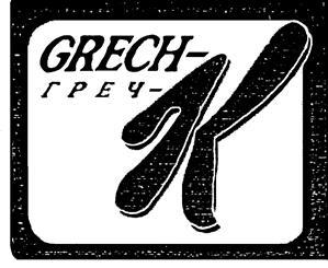 Товарный знак №165536 GRECH ГРЕЧ К K